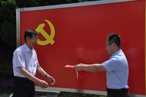 """省伟德betvictor31和学会联合党支部组织""""党员政治生日""""活动"""
